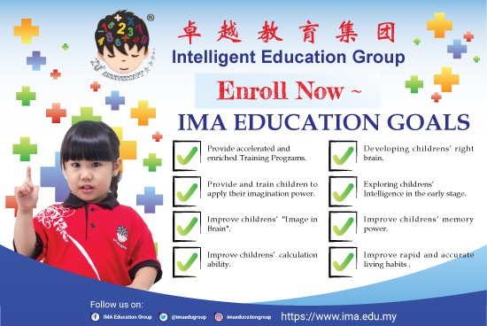 Education mental arithmetic, arithmetic school, arithmetic, brain development, intelligent, maths, abacus, brain, www.imaedu.com, www.imaedu.com.my, www.ima.edu.my, www.imaedu.my, mental, abacus mental arithmetic